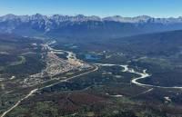 Jasper SkyTram View