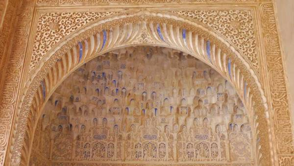 Ambassadors Room, Nasrid Palace, Alhambra Tour