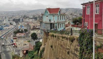 Casa Quatro Vientos, Valparaiso Shore Excursion