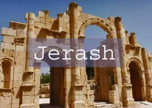 Jerash Title Page, South Gate