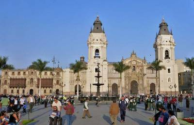 Lima Cathedral, Visit Lima