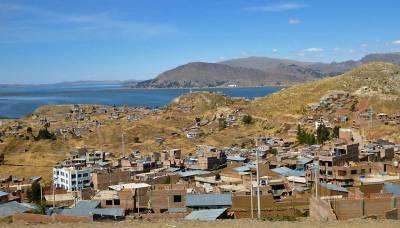 Visit Puno Lake Titicaca Peru