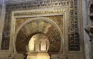 Mihrab, Cathedral Mosque, Cordoba, Seville Córdoba Ronda Tour