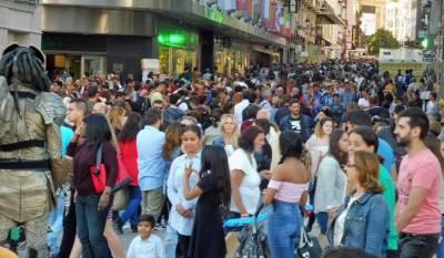 Puerta del So, Evening Crowds, Visit Madrid