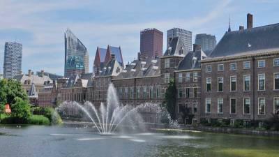 Dutch Parliament, Binnenhof, Visit the Hague