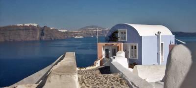Oia Caldera Edge Home, Visit Santorini