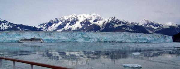 Hubbard Glacier Approach