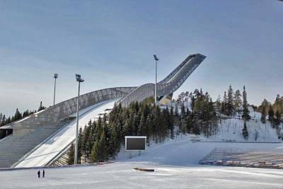 Holmenkollen Ski Jump, Visit Oslo