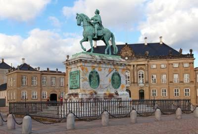 Amalienborg Royal Palace, Visit Copenhagen