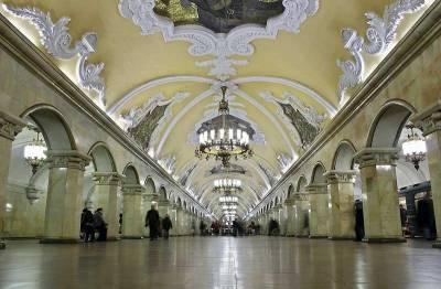 Komsomolskaya, Moscow Metro Station