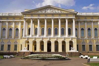 Russian Museum, Saint Petersburg