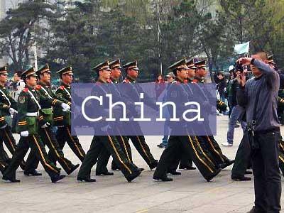 China Title Page