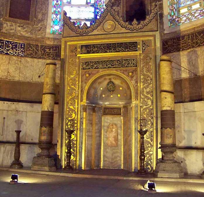 Hagia Sophia Altar, Istanbul Shore Excursion