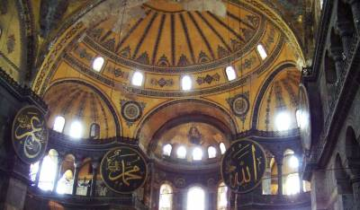 Interior, Hagia Sophia, Istanbul Shore Excursion