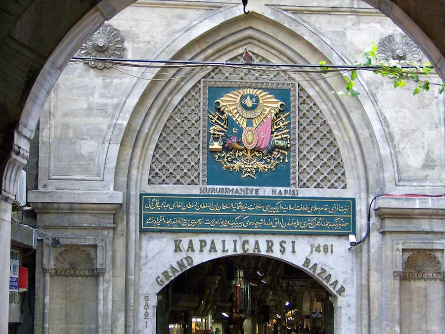 Nuruosmaniye Gate, Grand Bazaar, Istanbul Shore Excursion