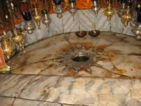 Birth Place of Christ, Church of the Nativity, Bethlehem, Jerusalem Tour