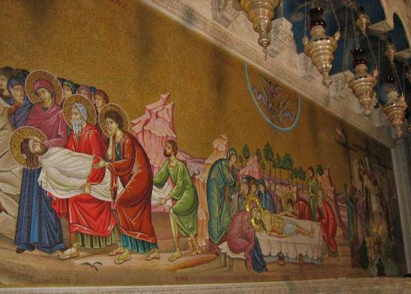 Entombment of Christ Mosaic, Church of the Holy Sepulchre, Visit Jerusalem