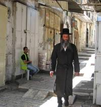 Jewish Quarter, Jerusalem Tour