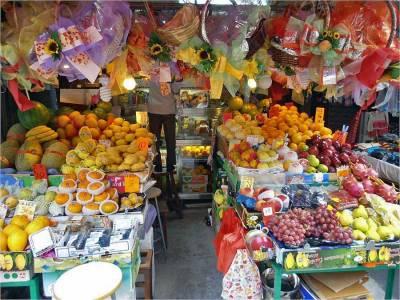 Market, Visit Hong Kong