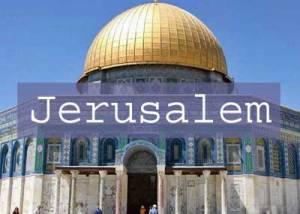 Visit Jerusalem Title Page