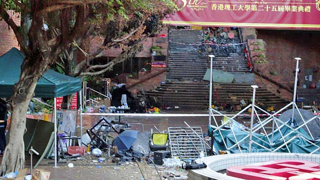 Polytechnic University Entrance after Riot, Hong Kong during Protests, December 2019