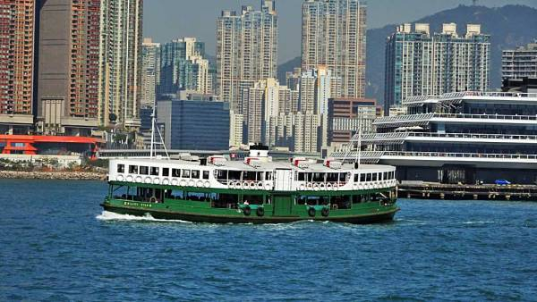 Star Ferry crossing Victoria Harbour, Hong Kong during Protests